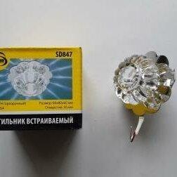 Встраиваемые светильники - Точечный светильник (847 G4), 0