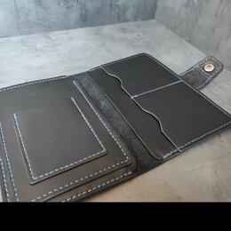 Обложки для документов - Докхолдер, обложка доя автокументов, кошелек для авто документов, 0