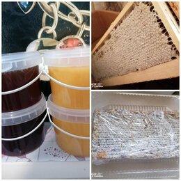 Продукты - Мёд натуральный. Доставка на дом, 0