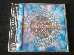 Музыкальные CD и аудиокассеты - AMORPHIS - Elegy - 1996 - Japan CD VICP-5718…, 0