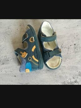 Комплекты и форма - Детские вещи и обувь , 0