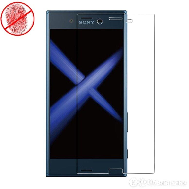 Защитное стекло для Sony F8331/8332 XZ 0.33мм белый картон по цене 140₽ - Защитные пленки и стекла, фото 0