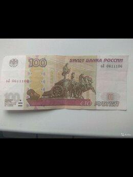 Банкноты - Колекционная купюра! , 0