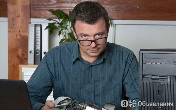 Мастер по ремонту компьютеров и ноутбуков - Мастера, фото 0