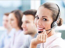 Оператор - Оператор call-центра, удаленная работа, 0
