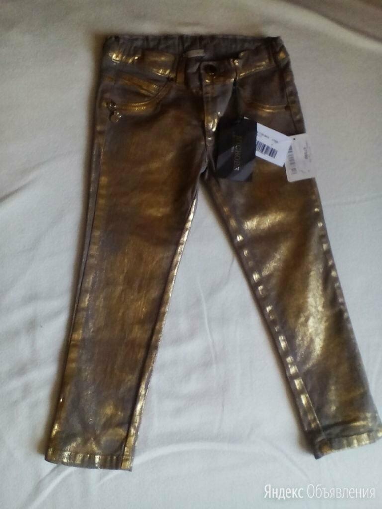 Новые золотые джинсы 5 Microbe Италия 104-110 по цене 3500₽ - Джинсы, фото 0