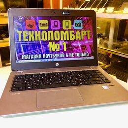 """Ноутбуки - IPS 13"""" HP ProBook i3-7100U+DDR4+SSd128Gb, 0"""