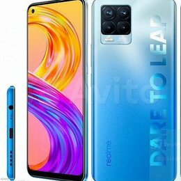Мобильные телефоны - Realme 8 Pro 6/128 Новый, 0
