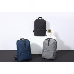 Рюкзаки - Рюкзак Xiaomi (Mi) 20L Leisure Backpack (XYXX01RM), 0