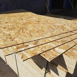 Древесно-плитные материалы - Осб плита \ OSB плита фанера 6 мм 9 мм 12 мм, 0