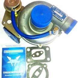 Двигатель и комплектующие - Турбокомпрессор ТКР 6.1(07.01), 0