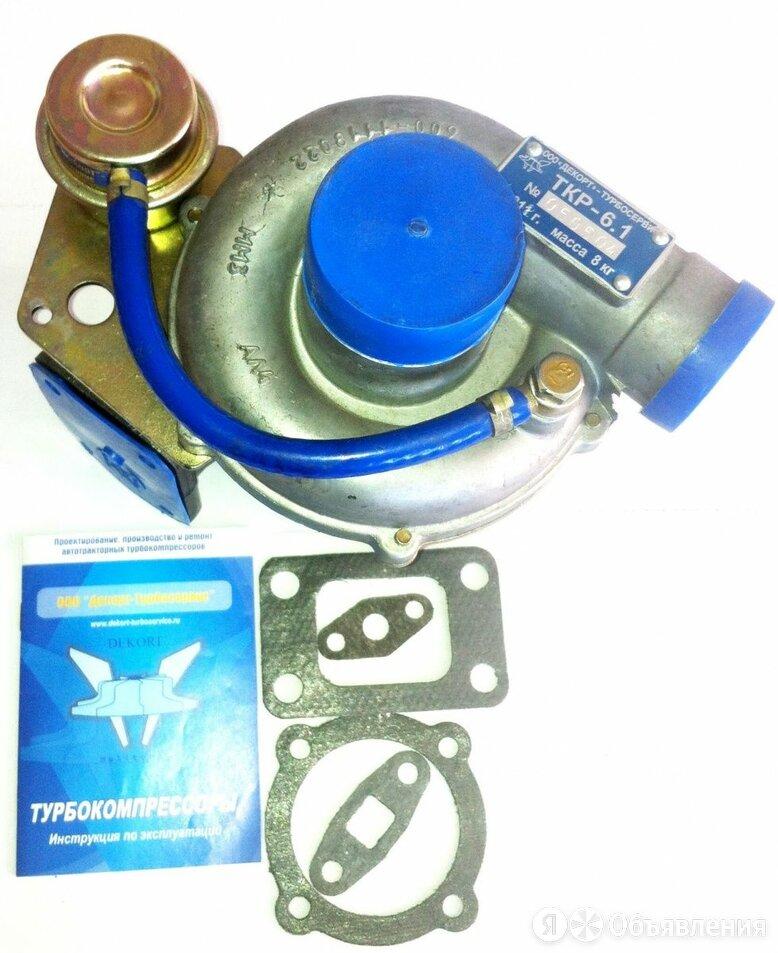Турбокомпрессор ТКР 6.1(07.01) по цене 12100₽ - Прочее, фото 0