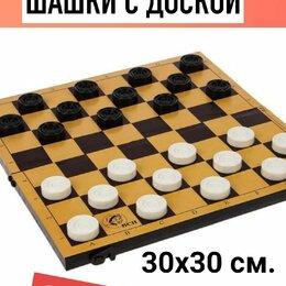 Настольные игры - Шашки с доской, 0