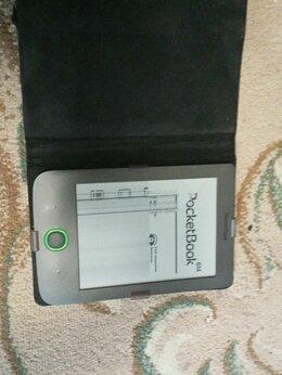 Электронные книги - poketbook, 0