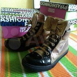 Ботинки - Кожаные ботинки Woopy Ortopedic р.34, 0