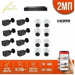 Готовые комплекты - Система видеонаблюдения FOX на 16камер, 0