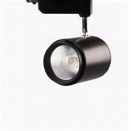 Споты и трек-системы - Трековый светильник 20Вт нейтрального свечения (Торговое оборудование), 0
