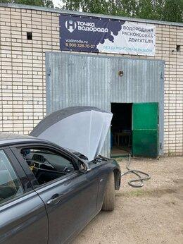 Уход за автомобилем - ДеКокс мотора - водородная очистка двигателя, 0