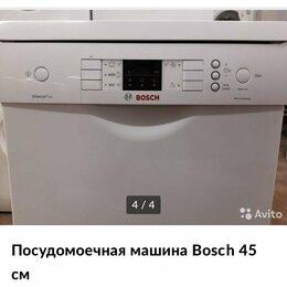 Посудомоечные машины - Посудомойка Бош, 0