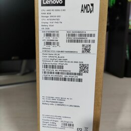 Ноутбуки - Ноутбук lenovo IdeaPad L340-15API 81LW0054RK, 0
