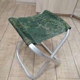 Походная мебель - Стул складной алюминиевый, 0