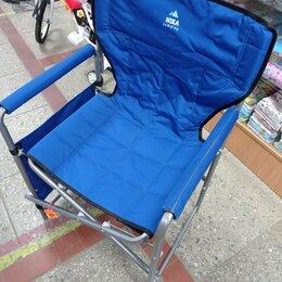 Походная мебель - Кресло раскладное туристическое до 120 кг Ника, 0