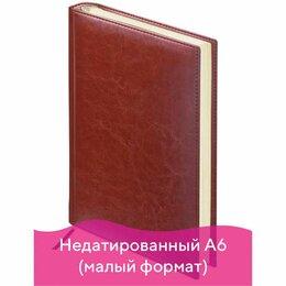 Канцелярские принадлежности - Ежедневник недатированный МАЛЫЙ ФОРМАТ (100х150…, 0