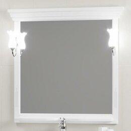 Диваны и кушетки - Зеркало OPADIRIS Риспекто 95, цв. 9003, 0