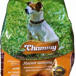 Лакомства  - Корм полнорационный сухой для собак мелких пород «Chammy» мясное ассорти  600 гр, 0