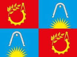 Флаги и гербы - Флаг г.о. Балашиха 90*135см, 0