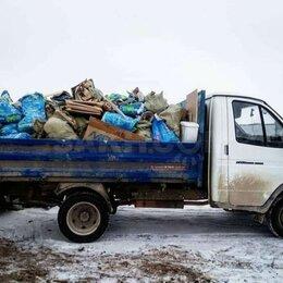 Прочие услуги - Грузоперевозки вывоз мусора, грузчики, 0