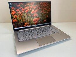 Ноутбуки - Ультрабук Asus 13.3 IPS i3 8130/4GB/128/MX150, 0