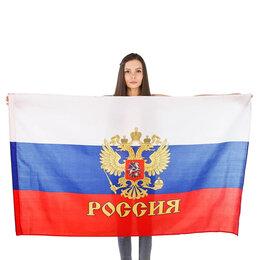 Флаги и гербы - Флаг России с гербом полиэ. шёлк, 0