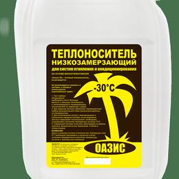 Теплоноситель - АльфаХим Теплоноситель Оазис 30 (-30 С) V-10 кг этиленгликоль, 0