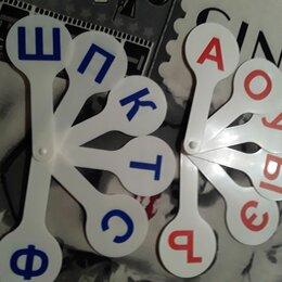 Дидактические карточки - Карточки для изучения букв 2 шт., 0