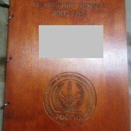 Подарочные наборы - Папка-планшет для бумаг А4 на заказ, 0
