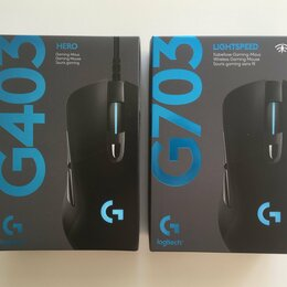 Мыши - Logitech G403 Hero (новая, гарантия), 0