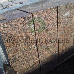 Облицовочный камень - Гранитная плитка 300х300, 0