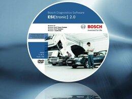 Программное обеспечение - Bosch ESI tronic, 0