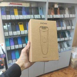 Электробритвы мужские - Бритва Xiaomi Enchen Blackstone 3, 0