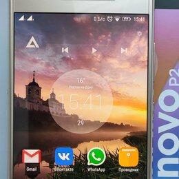 Мобильные телефоны - Смартфон Lenovo P2 4/64 NFC Amoled, 0