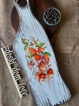 Разделочные доски - Доски для сервировки стола, 0