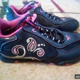 Кроссовки и кеды - кроссовки для девочки 35 размер, 0