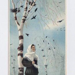 Открытки - Открытка СССР Весна 1955 Караченцов подписана соцреализм девушка радость, 0