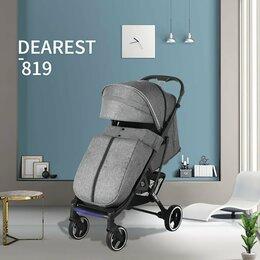 Коляски - Dearest 819 Plus Premium New! 2021г., 0