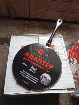 Аксессуары и запчасти - Адаптер для индукционной плиты, 0