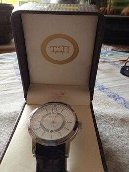 Наручные часы - Часы Русское время, редкие, 0
