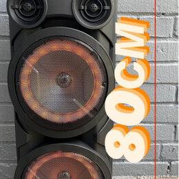 Портативная акустика - Колонка bazuka 200W, 0