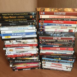 Видеофильмы - DVD-диски с фильмами, 0