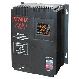 Стабилизаторы напряжения - Стабилизатор напряжения РЕСАНТА СПН-5400, 0